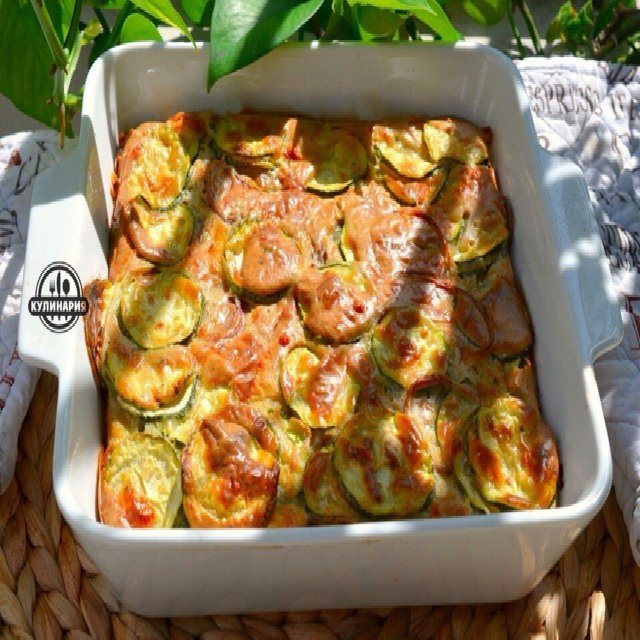 ЗАПЕКАНКА ИЗ ЦУКИНИ – created on the CHEF CHEF app for iOS