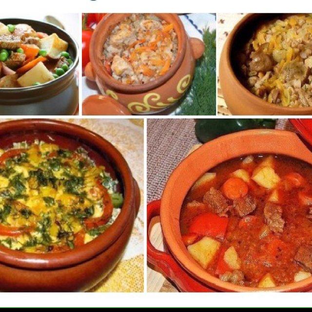 17 рецептов блюд в горшочках